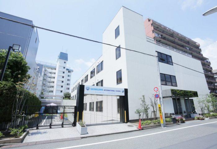 Shinagawa International School Campus School Building in Japan