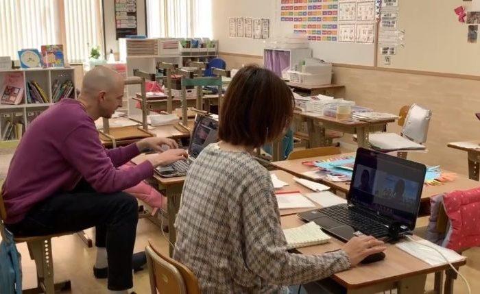 SIS Distance Learning Program