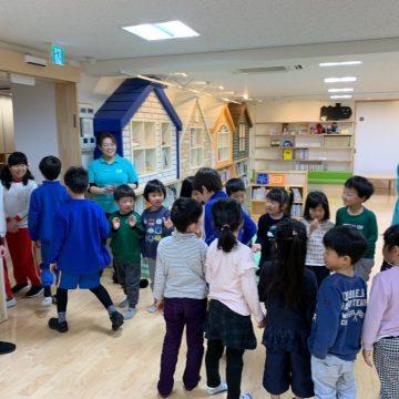 Ehon Hoikuen and Shinagawa International School
