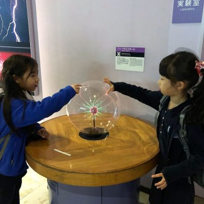 G1 Field Trip to Hamagin Space Science Center
