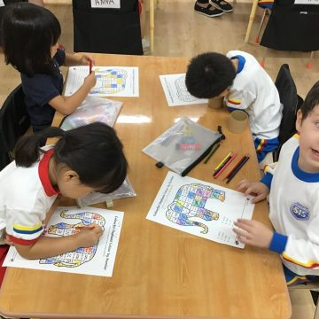 Early Leaning Class students at Shinagawa International School