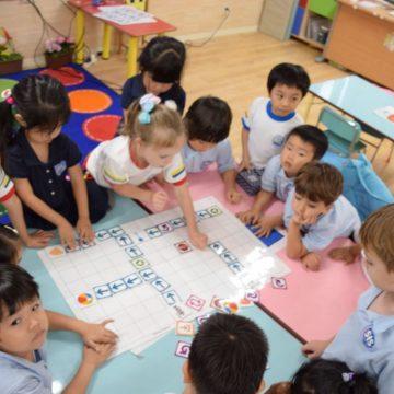 IB PYP Early Years Students and Early Learning Center at Shinagawa International School