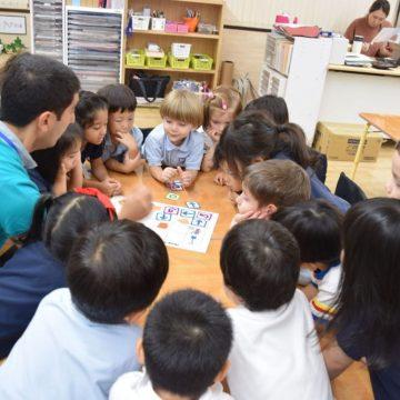 Early Leaning Class at Shinagawa International School