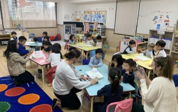 Kindergarten classroom from the school's facilities