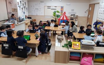 Pre-K Classroom from the school's facilities