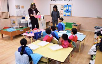 Preschool classroom from the school's facilities