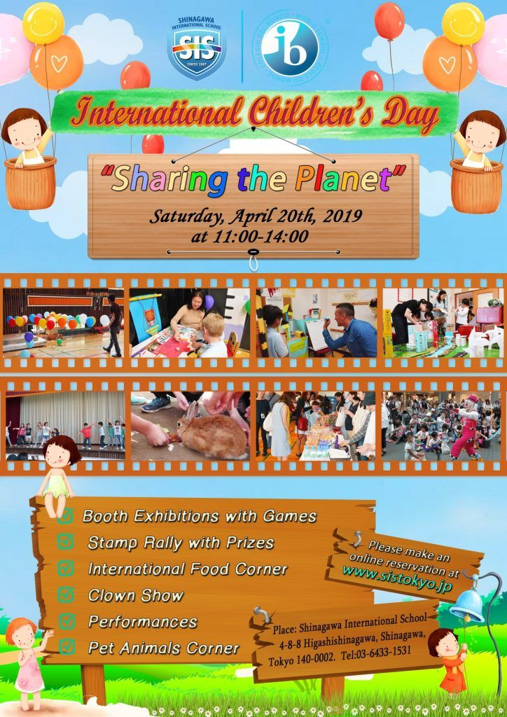 Shinagawa International School Children's Day Poster