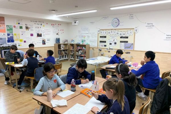 Primary Class from the school facilities in Shinagawa International School