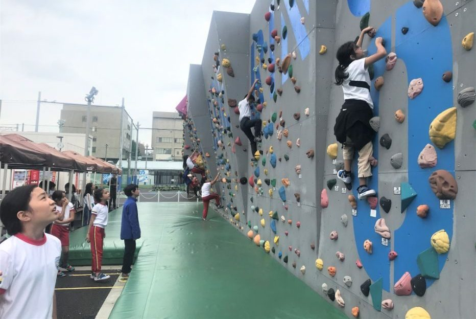 Sports Field Trip with students