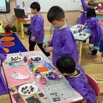 Kindergarten-Science Activities