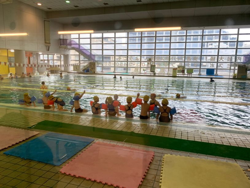 Swimming Lesson at Konami Sports Center