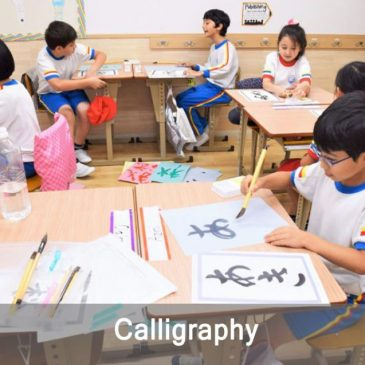 Primary students are doing Calligraphy