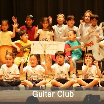 Guitar Club from shows performances on stage