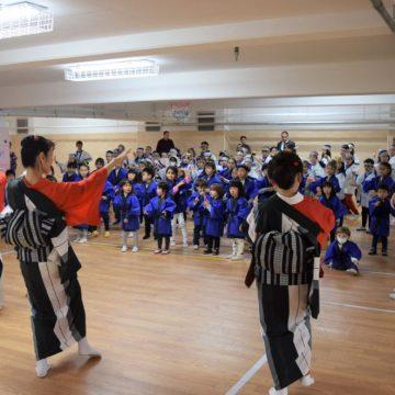 Japanese Celebration at Shinagawa International School