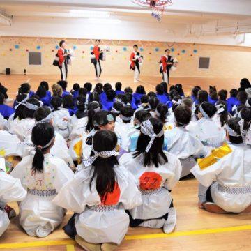 Japanese Culture Day at Shinagawa International School