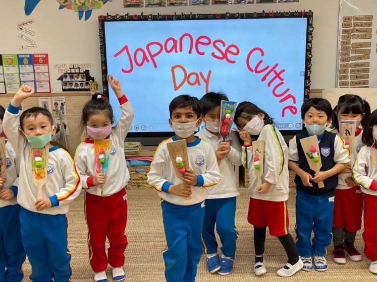 Japanese Culture Day with early years
