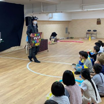 Magic Show with Mr. Endo in International Children's Day 2021