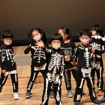 Year End Performance Pre-K