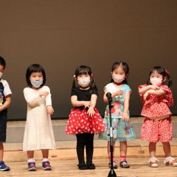 Year End Performance Preschool