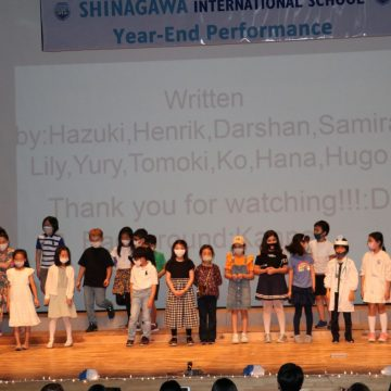 Year End Performance grade 3