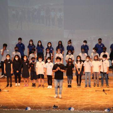 School Anthem Performance music performance with grade 3-7
