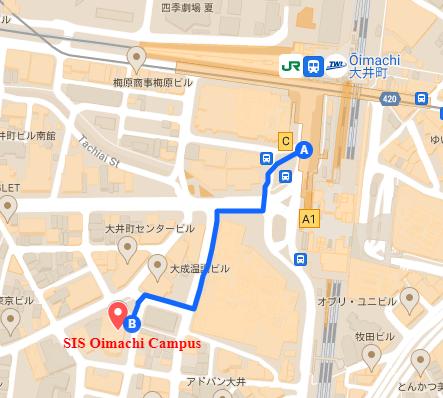 Shinagawa International School Oimachi Campus close to Oimachi Station