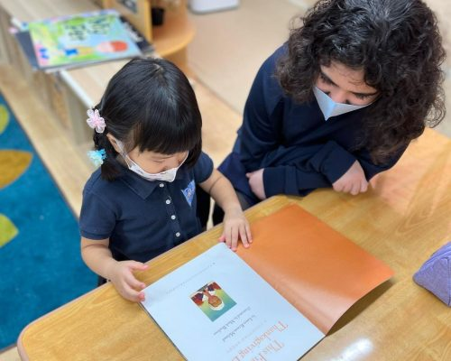Reading Challenge with middle school students and early years students